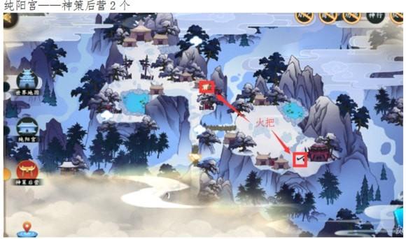 《剑网3:指尖江湖》纯阳宫宝箱位置大全
