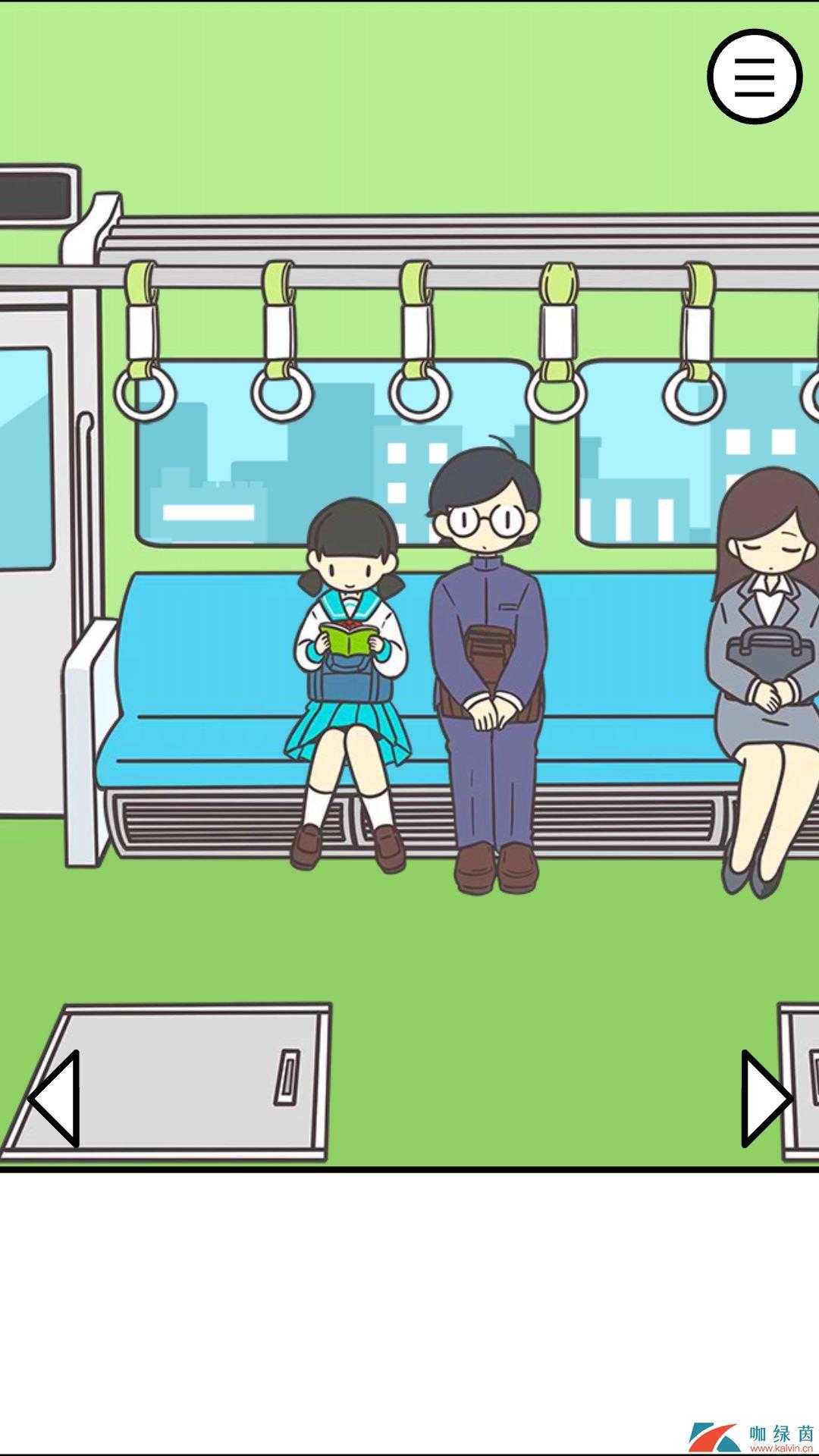 《地铁上抢座是绝对不可能的》第二关攻略