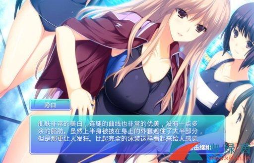 """宅男福利成人手机游戏盘点   自从玩这个游戏,""""枪""""都压不住了!"""