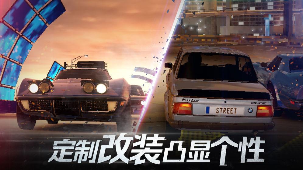 代号:街头赛车(图1)