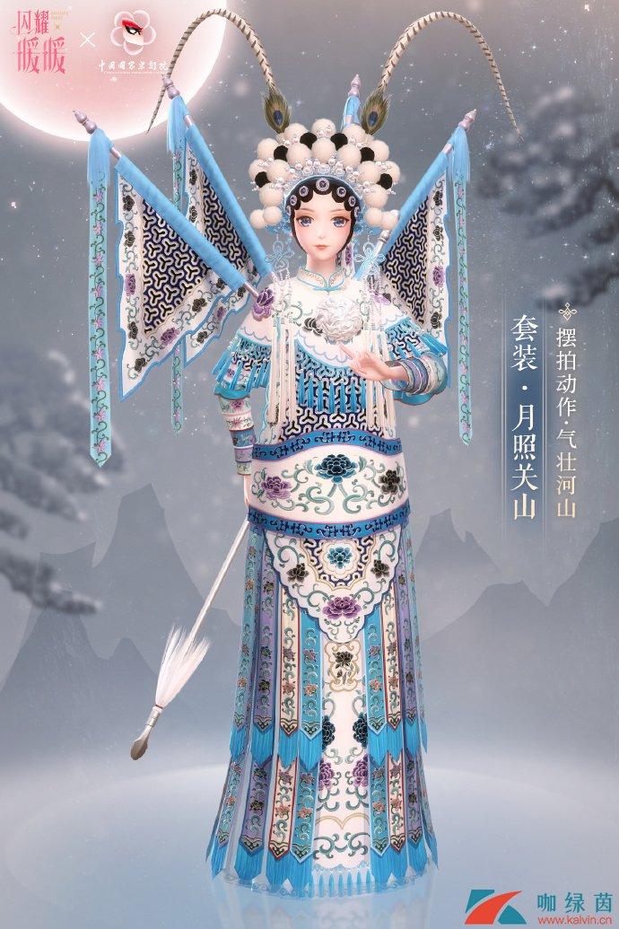 《闪耀暖暖》国家京剧院联名活动玩法介绍
