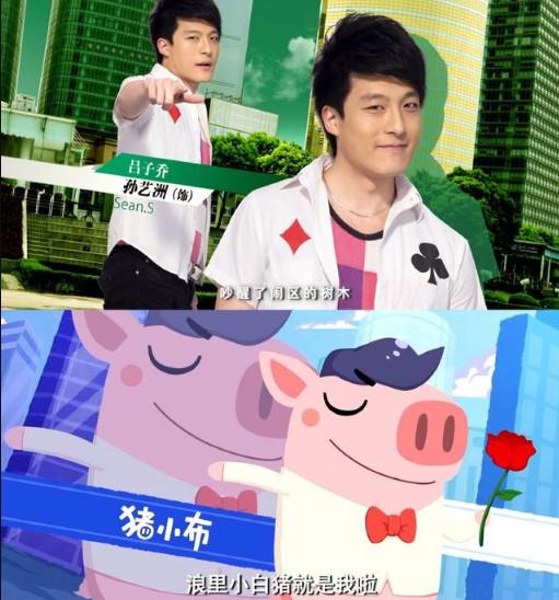 《猪猪公寓》上线时间介绍