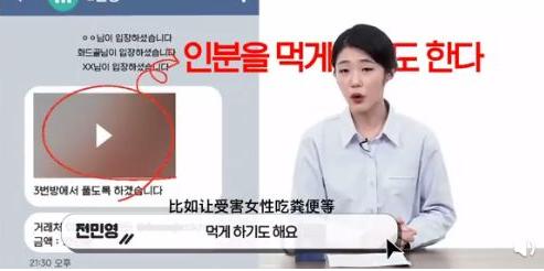 韩国N号房事件视频观看地址分享