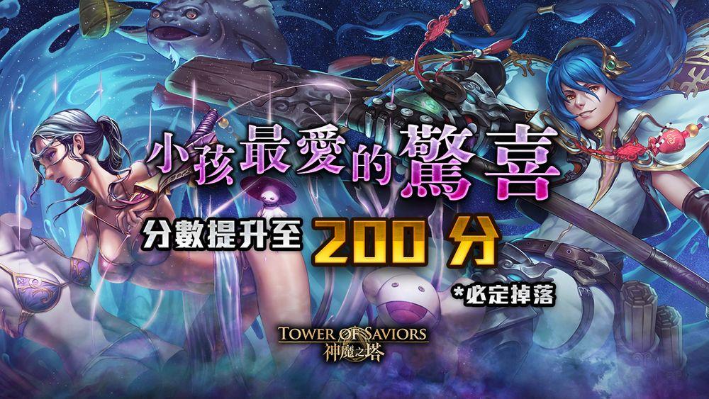 《神魔之塔》全新妖精黑金限定角色「希望之盒・潘朵拉」介绍
