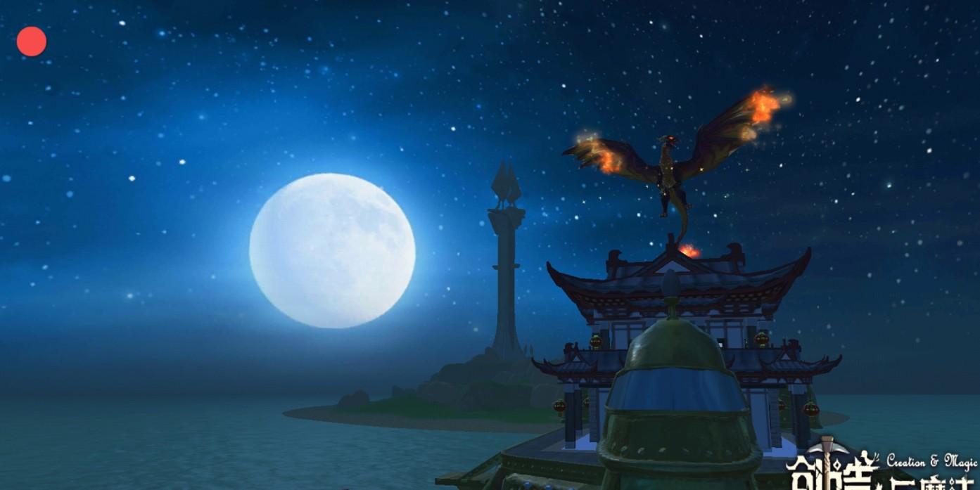 《创造与魔法》海鳄龙捕获与饲料配方攻略