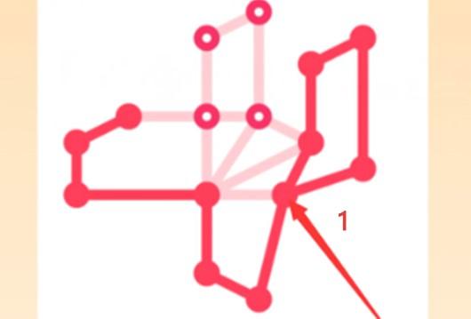 《QQ》一笔画红包关卡24画法技巧