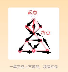 《QQ》一笔画红包关卡17画法技巧