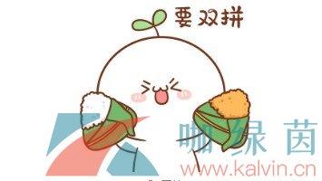 2021年端午节祝福语大全温暖治愈