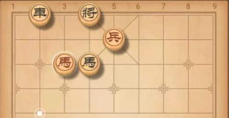 《天天象棋》2021年残局挑战245关破解方法