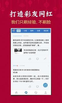 七乐彩助手手机版手机软件app截图