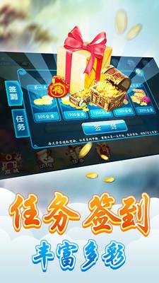 金湖棋牌最新版手游app截图