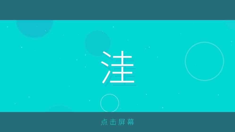 洼手游app截图