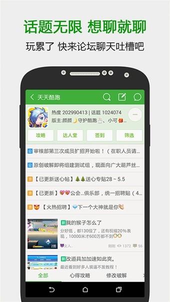 葫芦侠三楼手游app截图