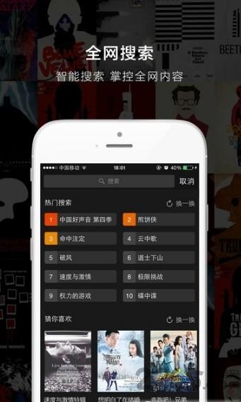 小小影视最新版手机软件app截图