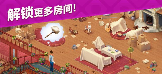 梦幻家园无限金币版手游app截图