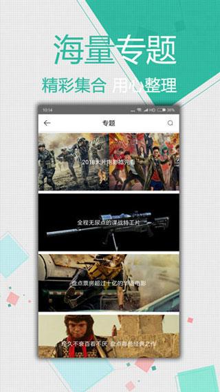 91香蕉视频手机软件app截图