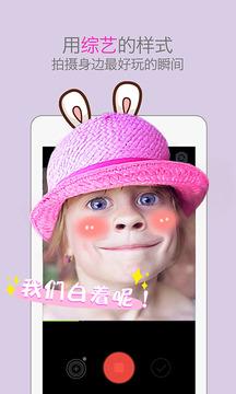 尤物视频yw193网址手机软件app截图