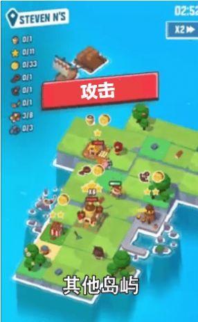造个岛吧手游app截图