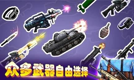 超级火线英雄手游app截图