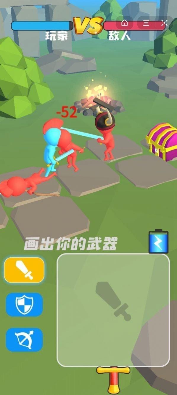 画线英雄大乱斗手游app截图