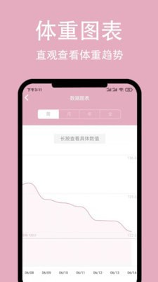 简轻手机软件app截图