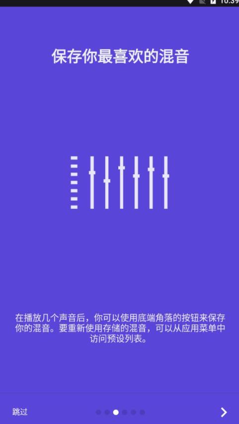 减压大师手机软件app截图
