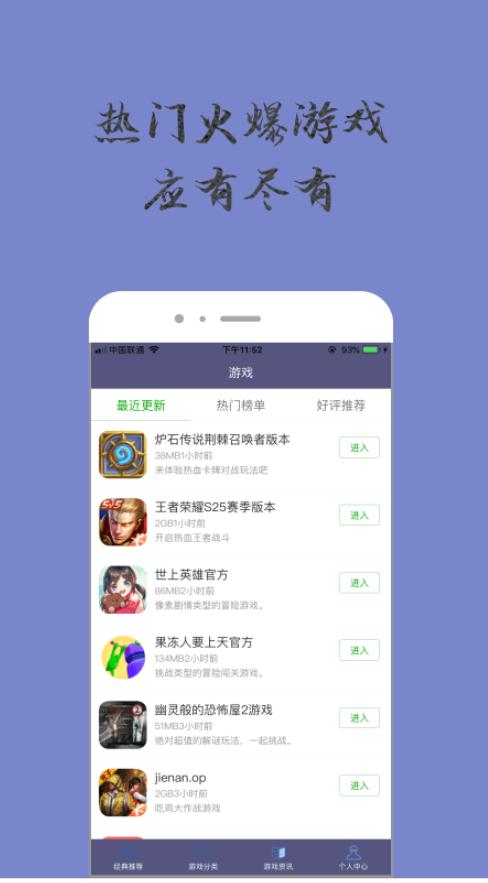 奇趣小乐园手机软件app截图