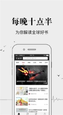 书语免费小说手机软件app截图
