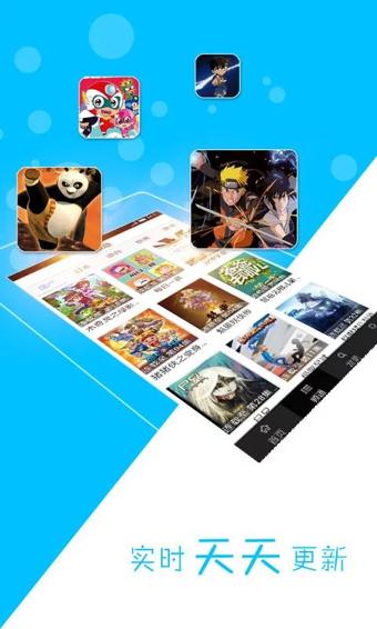 枫雪动漫手机软件app截图