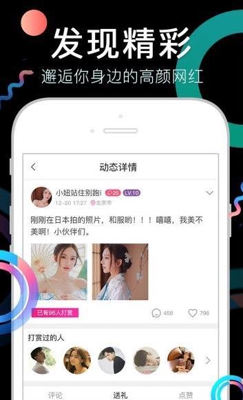 奶茶影视无限观看版手机软件app截图