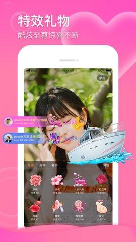 天美传媒无限观看版手机软件app截图