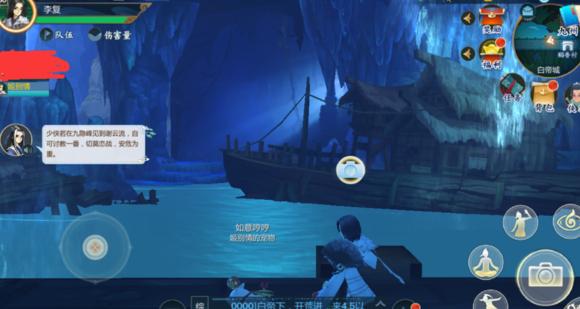 《剑网3:指尖江湖》白帝上下宝箱位置大全