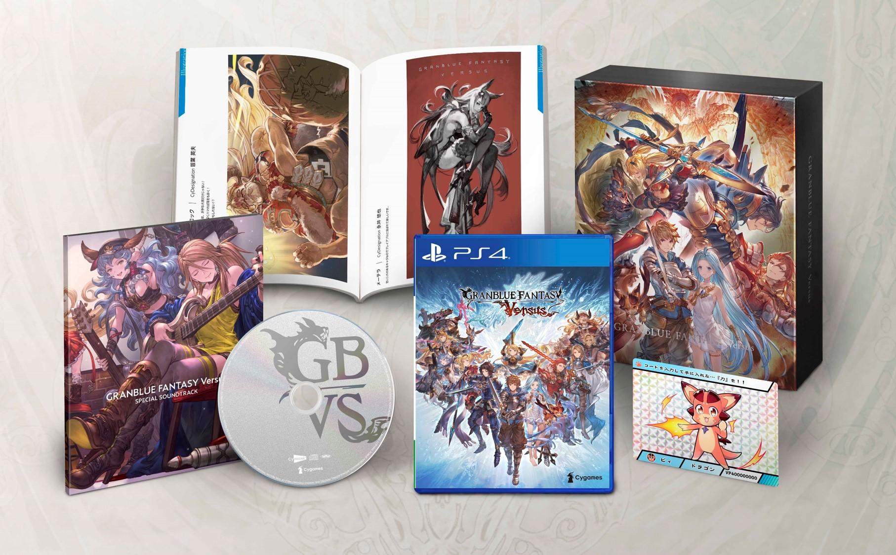 《碧蓝幻想 Versus》确定将发售亚洲地区限定版