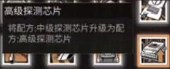 《明日之后》新职业探宝者技能介绍