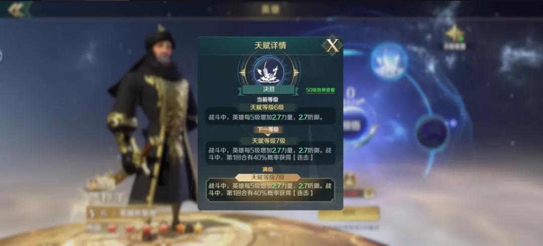 《文明与征服》玩家投稿丨 黑科技阵容有妙用,免控防爆头流萨拉丁突击全场!