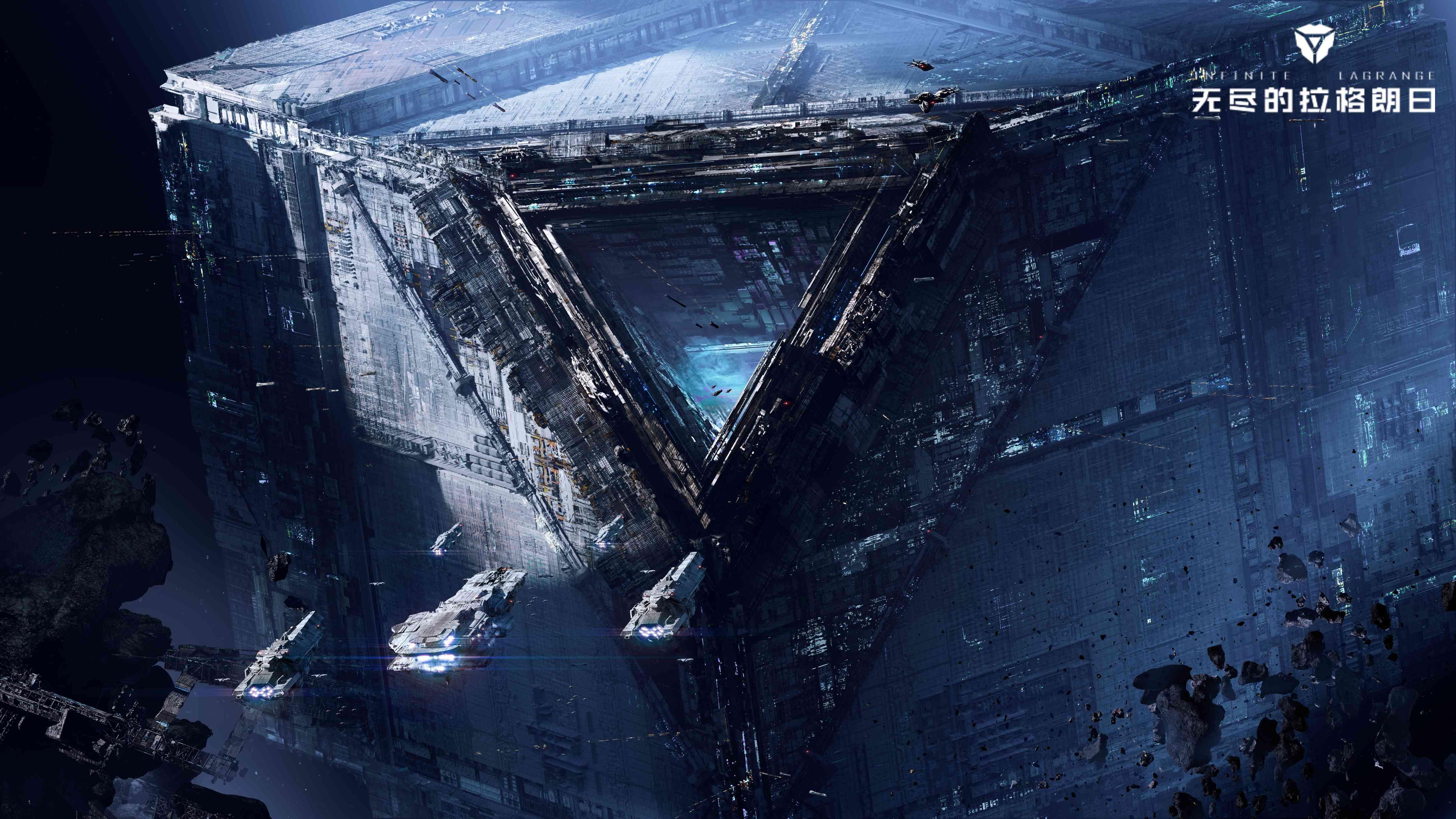 走近太空中的巨型工程 :《无尽的拉格朗日》星门设定